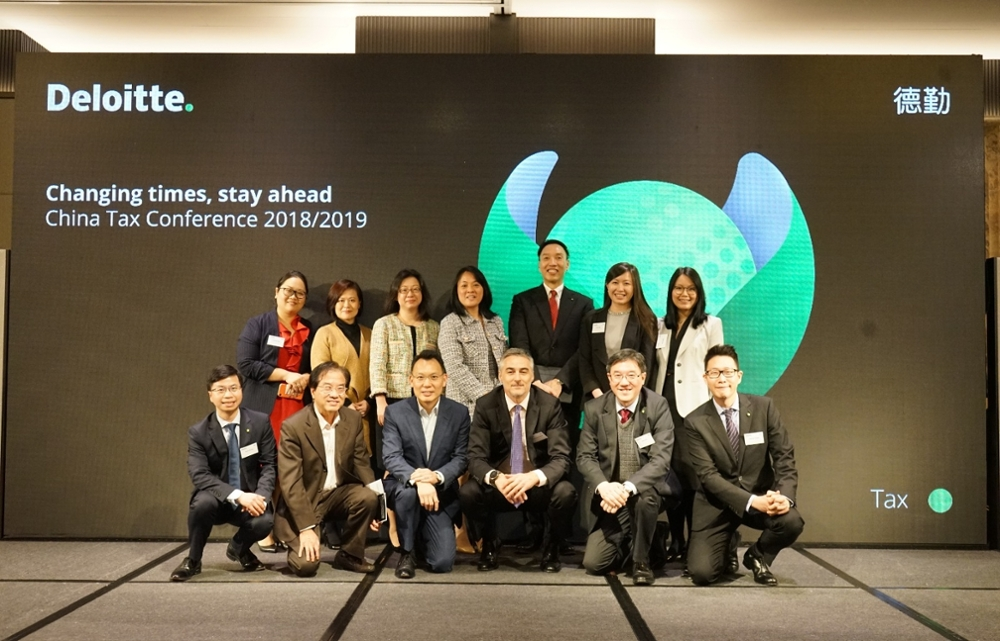 China Tax Conference 2018/2019 Hong Kong | Deloitte on EventBank