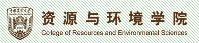 College of Resources and Environmental Sciences, China Agricultural University