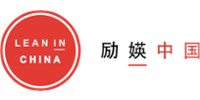 Lean In Beijing logo