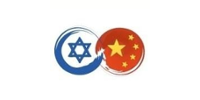 Israel Chamber of Commerce In China