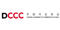 Danish Chamber of Commerce in China logo