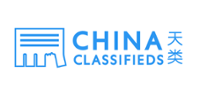 China Classifieds