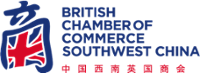 British Chamber of Commerce Southwest China logo