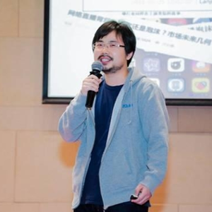 Gong Yuhua (SDK Architect at Agora)